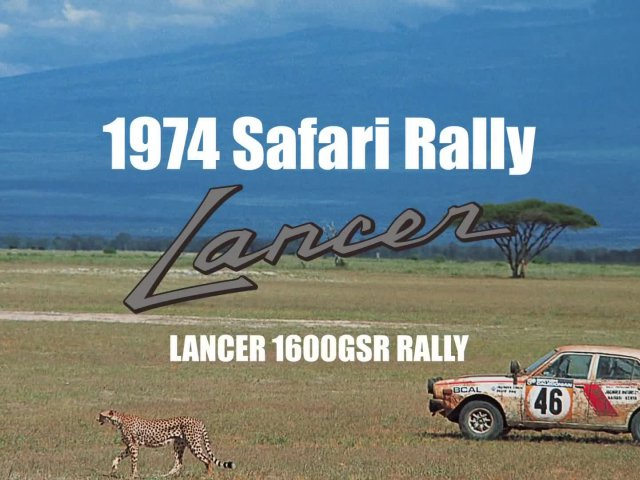 Mitsubishi Lancer 1600 GSR - Rally Safari (rok 1974)